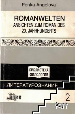 Ansichten zum Roman des 20. Jahrhunderts