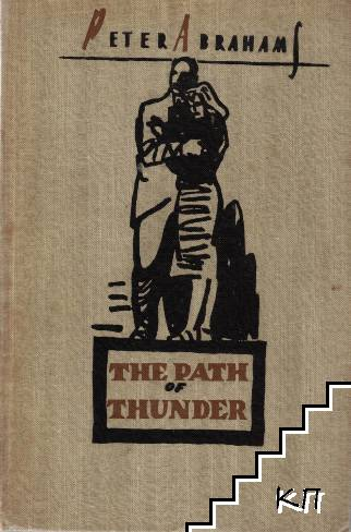 The Path of Thunder