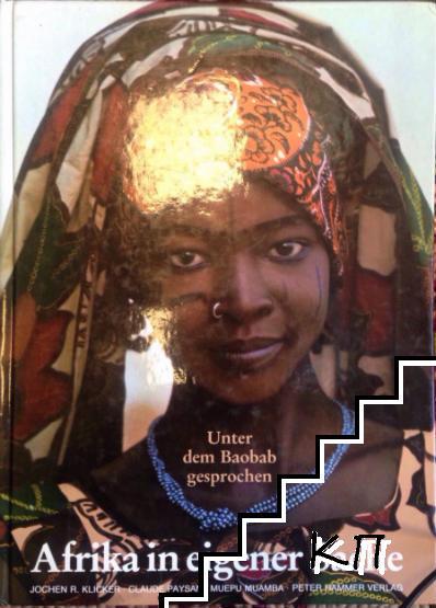Afrika in eigener Sache: Unter dem Baobab gesprochen