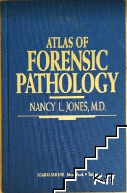 Atlas of Forensic Pathology