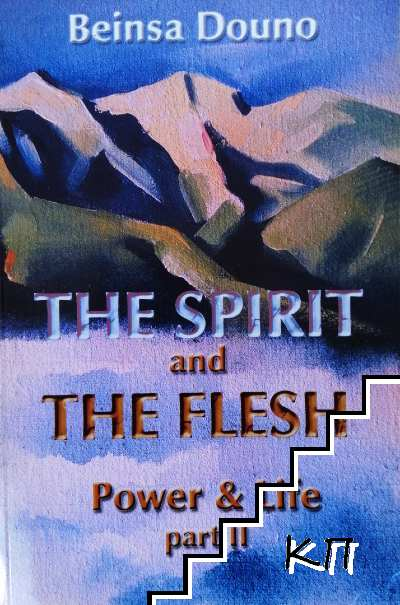 The spirit and the flash. Part 2: Power and Life