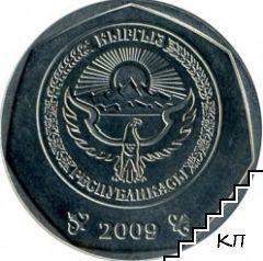 10 сома / 2009 / Киргизстан