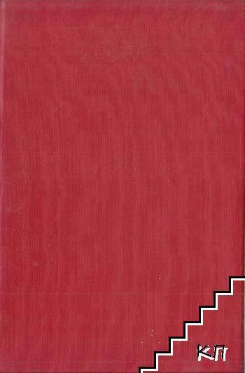 English 901. Book 5