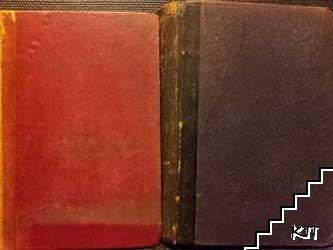 "Сборникъ ""Нивы"" на 1891 годъ: Февраль, Мартъ, Апрель, Май, Iюнь"