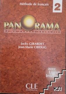 Panorama 2: Méthode de français