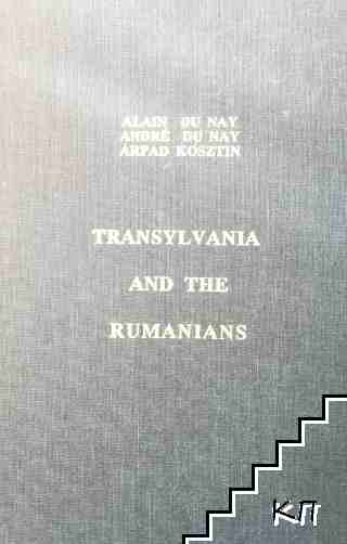 Transylvania and the Rumanians
