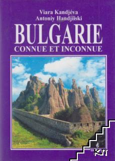 Bulgarie connue et inconnue