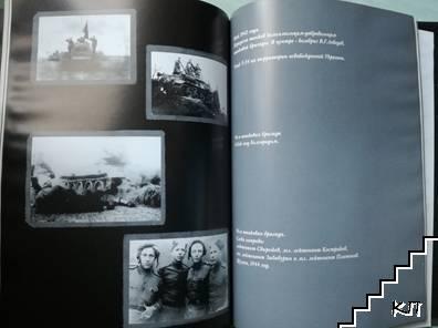 Голоса войны: Рассказы и письма фронтовиков 1945-2005 (Допълнителна снимка 2)