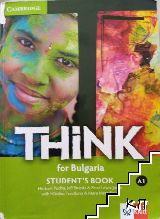 Think for Bulgaria A1. Student's Book