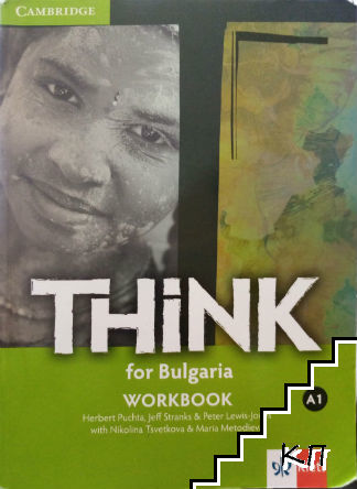Think for Bulgaria A1. Workbook