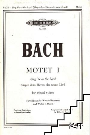 Bach. Motet I. Sing Ye to the Lord. Singet dem Herrm ein neues Lied