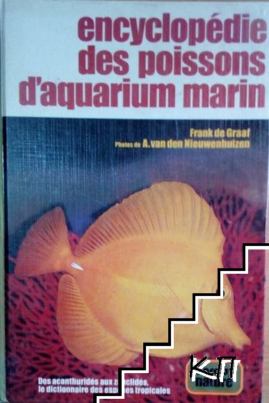 Encyclopedie des poissons d'aquarium marin