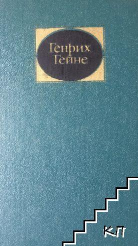 Собрание сочинений в шести томах. Том 1-6