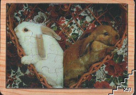Дървен пъзел: Зайци