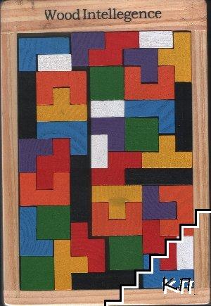 Дървен пъзел с кубчета