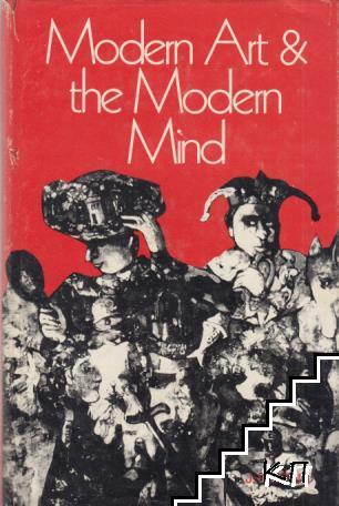 Modern art and the modern mind