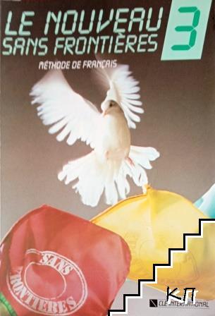 Le Nouveau Sans Frontieres. Vol. 3