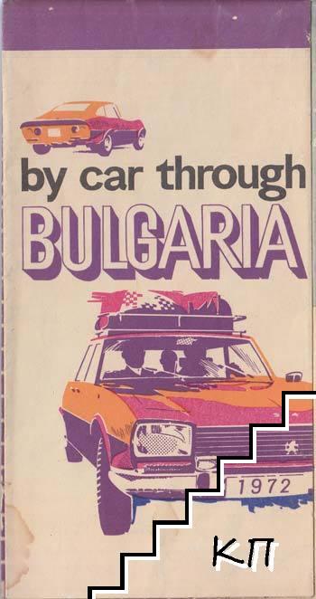 By car through Bulgaria