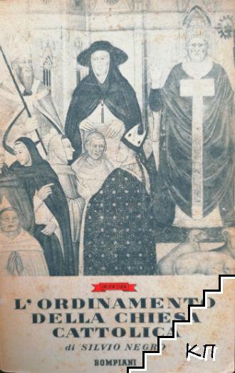 L'Ordinamento della chiesa cattolica