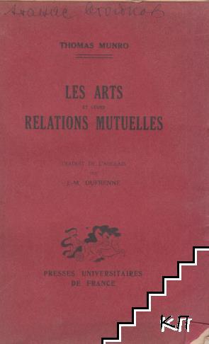 Les arts et leurs relations mutuelles