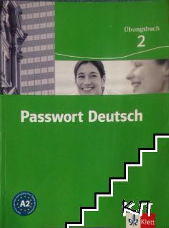 Passwort Deutsch - А2. Übungsbuch