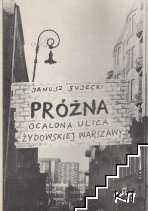 Próżna ocalona ulica żydowskiej Warszawy