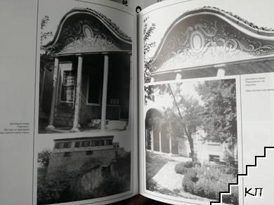 Среднородопски конаци / История на българския барок (Допълнителна снимка 2)