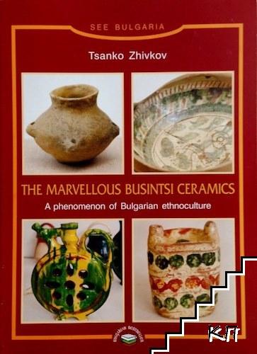 The marvellous Busintsi ceramics