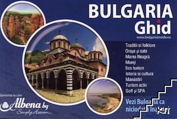 Bulgaria Ghid