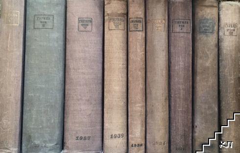 Сочинения. Том 1-2, 5-8, 10-12: Энциклопедия философских наук
