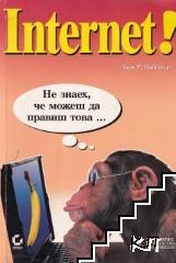 Internet! + CD