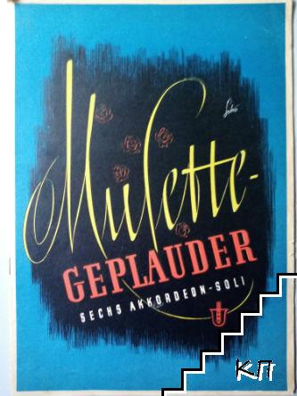 Musette-Geplauder: Sechs Akkordeon-Soli