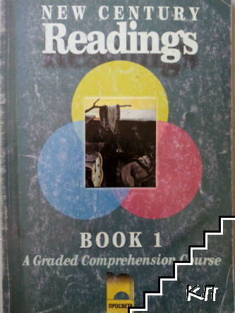 New Century Readings: A Graded Comprehension Course. Book 1