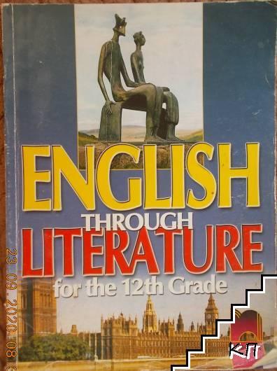 English through literature for the 12th grade