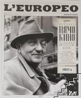 L'Europeo. Бр. 58 / октомври 2017