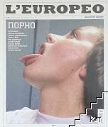 L'Europeo. Бр. 38 / юни-юли 2014