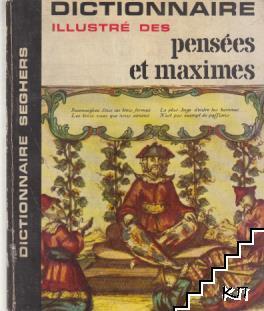 Dictionnaire illustré des pensées et maximes