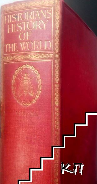 The Historians' History of the World. Vol. 12: France, 1715-1815