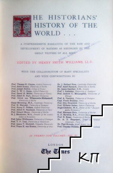The Historians' History of the World. Vol. 11: France, 843-1715 (Допълнителна снимка 1)