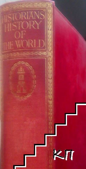 The Historians' History of the World. Vol. 10: Spain and Portugal