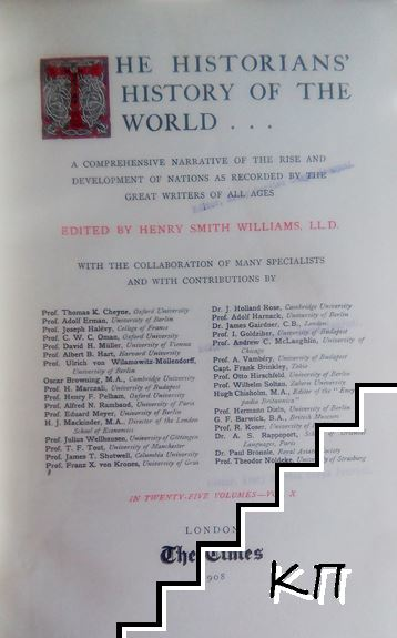 The Historians' History of the World. Vol. 10: Spain and Portugal (Допълнителна снимка 1)