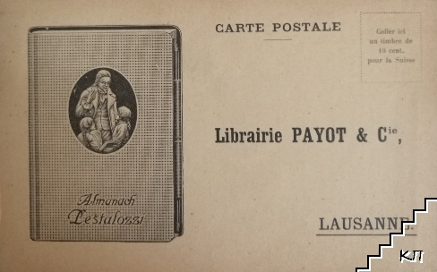 Carte Postale. Librairie Payot & C-ie