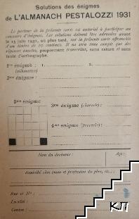 Carte Postale. Librairie Payot & C-ie (Допълнителна снимка 1)
