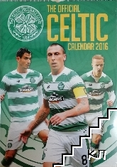 Official Celtic FC calendar 2016