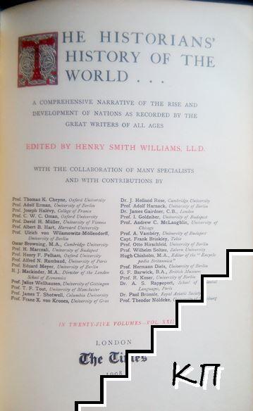 The Historians' History of the World. Vol. 22: The British Empire (Допълнителна снимка 1)