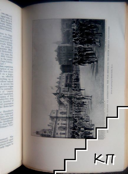The Historians' History of the World. Vol. 22: The British Empire (Допълнителна снимка 2)