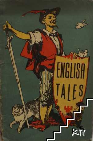 English Tales