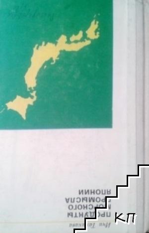 Продукты морского промысла Японии