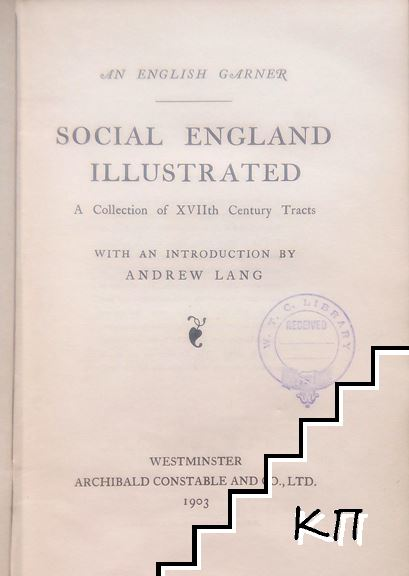 Social England Illustrated: A Collection of XVII-th Century Tracts (Допълнителна снимка 2)
