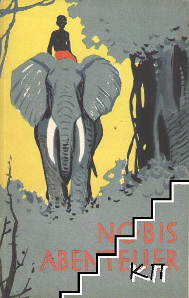 Nobis Abenteuer